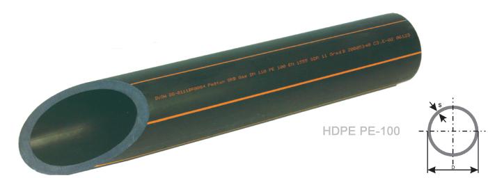Тръба за газ PE-100